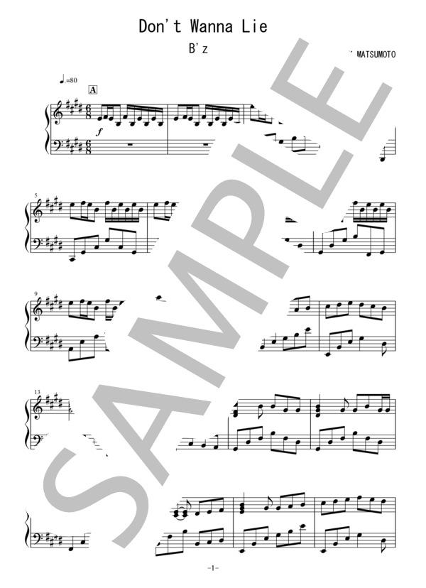 Osmb donwana piano 1