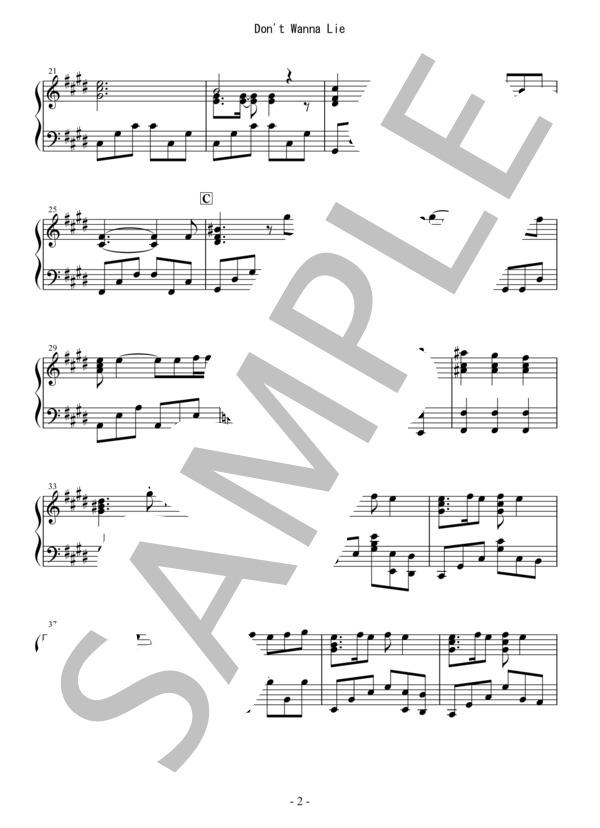 Osmb donwana piano 2