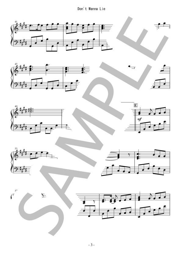 Osmb donwana piano 3