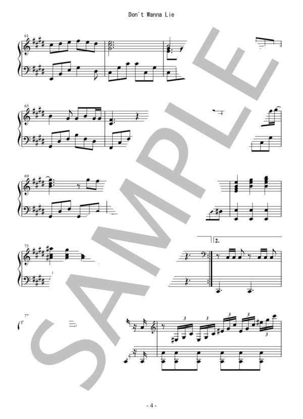 Osmb donwana piano 4