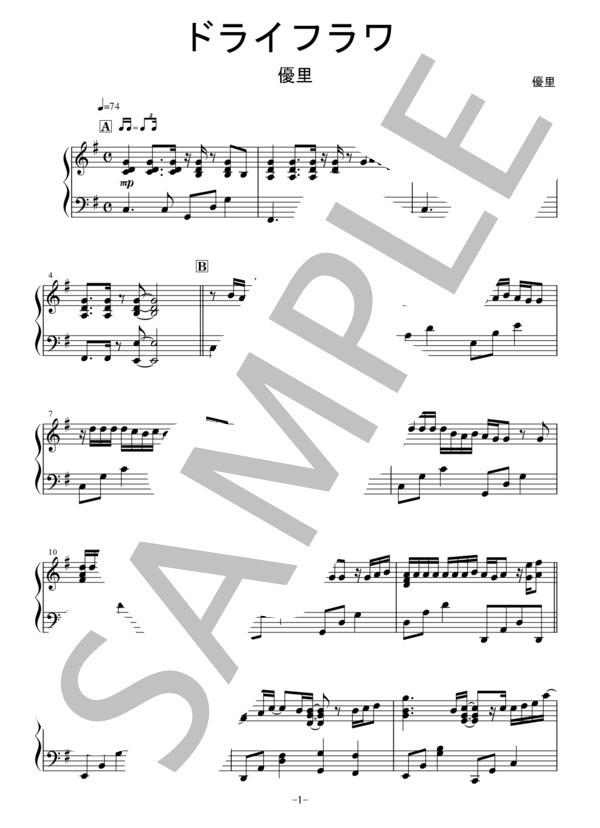 Osmb dryflower piano 1