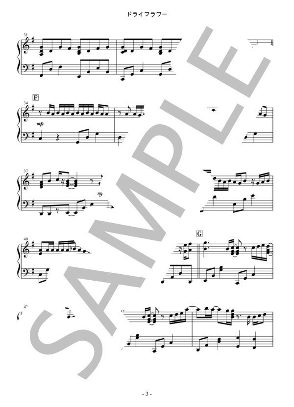 Osmb dryflower piano 3