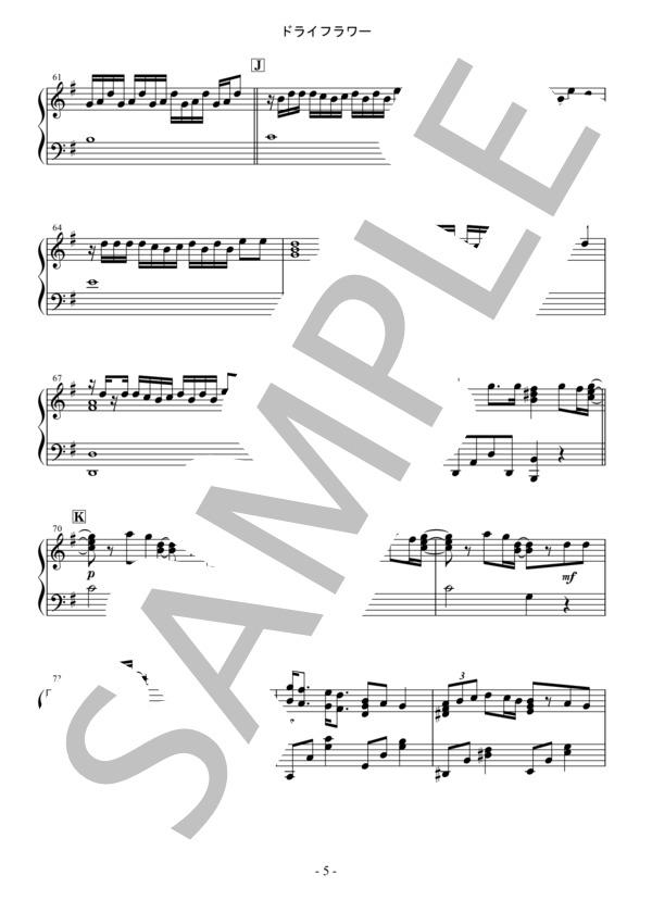 Osmb dryflower piano 5