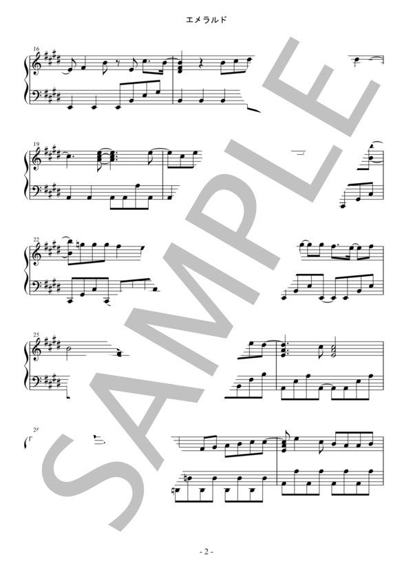Osmb emerald piano 2