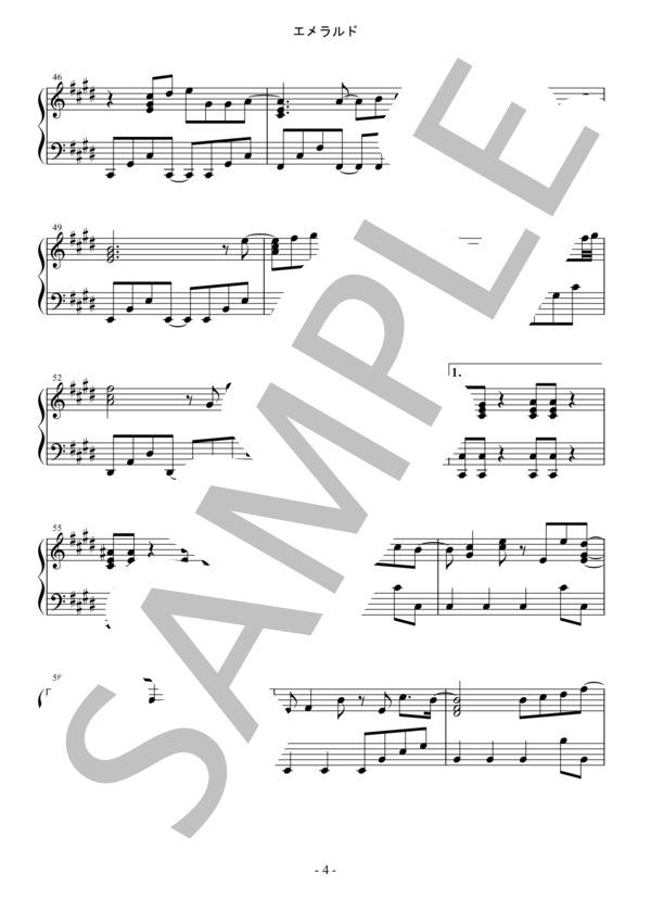 Osmb emerald piano 4