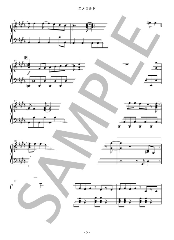 Osmb emerald piano 5