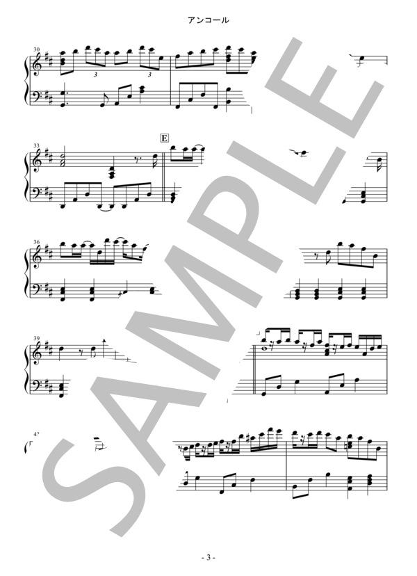 Osmb encore piano 3
