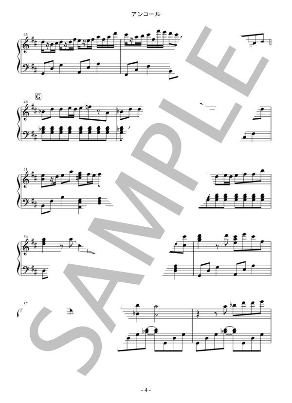 Osmb encore piano 4