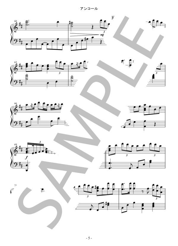 Osmb encore piano 5