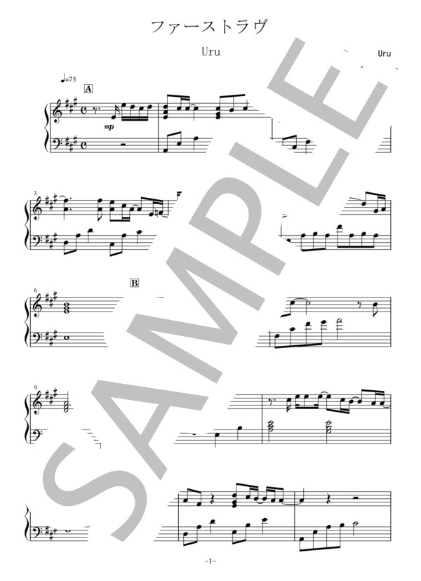 Osmb firstlove piano 1