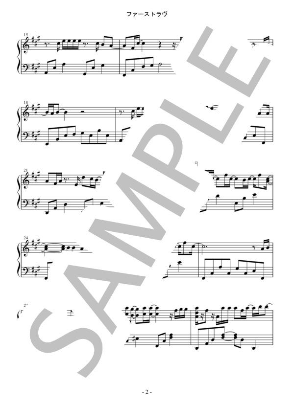 Osmb firstlove piano 2