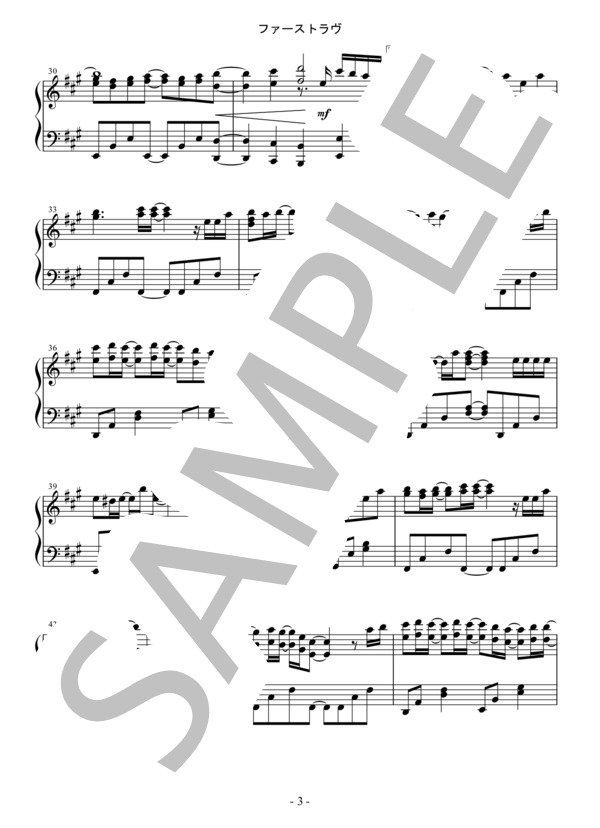 Osmb firstlove piano 3