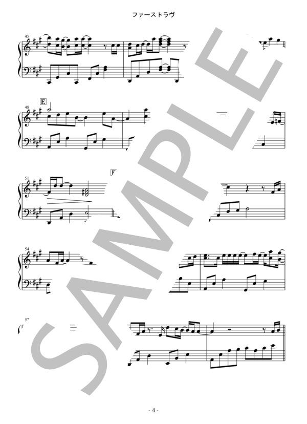 Osmb firstlove piano 4