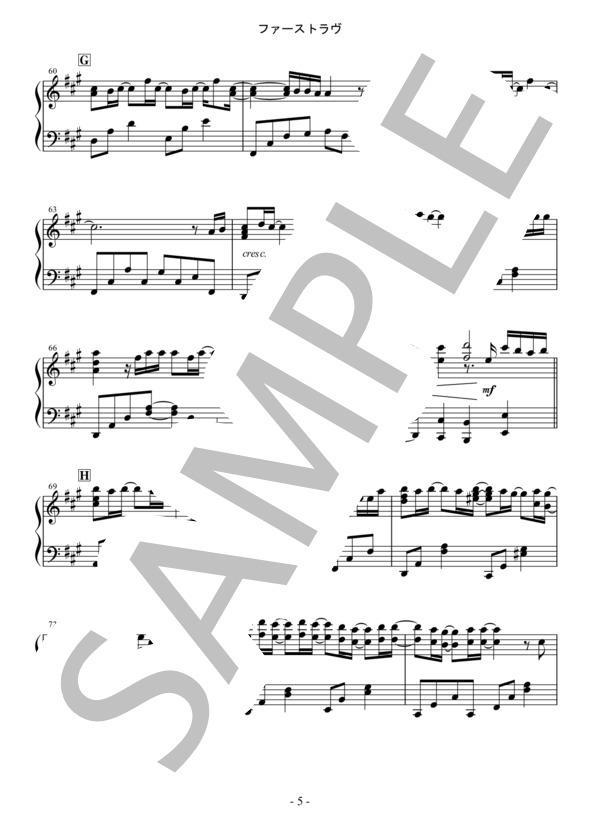 Osmb firstlove piano 5
