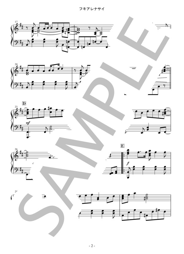 Osmb fukiarenasai piano 2
