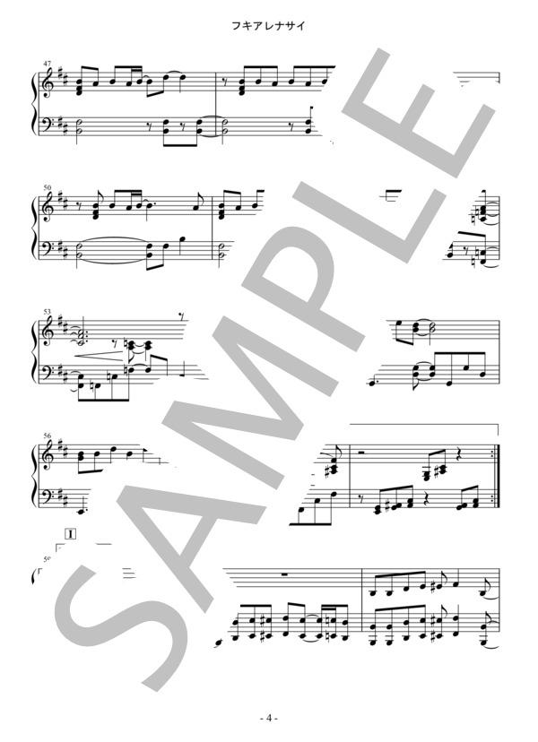 Osmb fukiarenasai piano 4