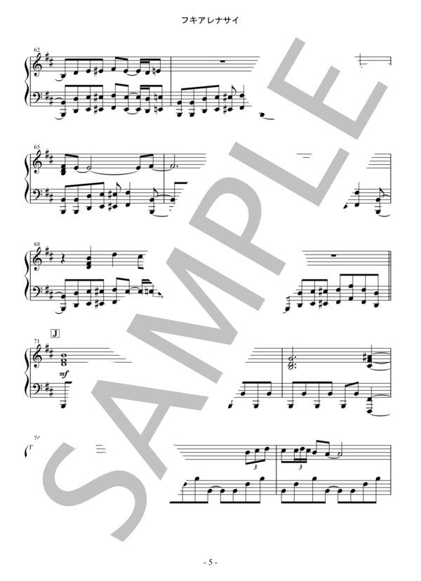 Osmb fukiarenasai piano 5