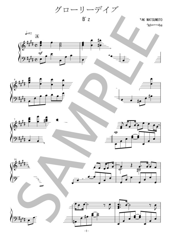 Osmb glorydays piano 1