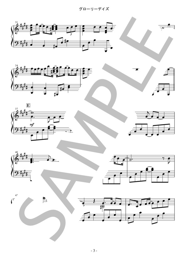 Osmb glorydays piano 3