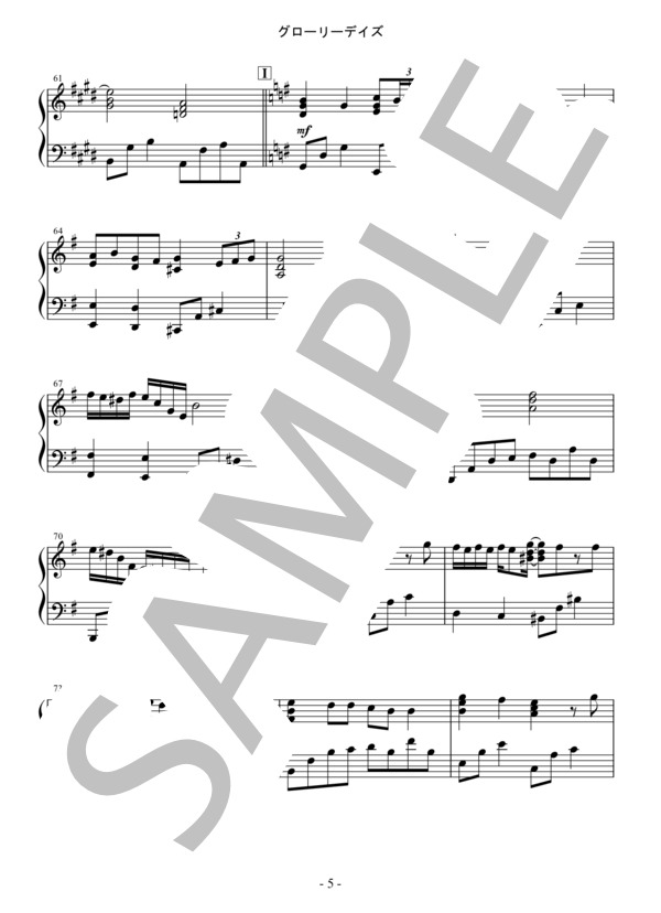 Osmb glorydays piano 5