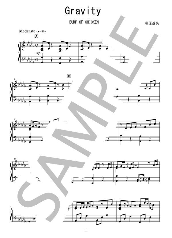 Osmb gravity piano 1