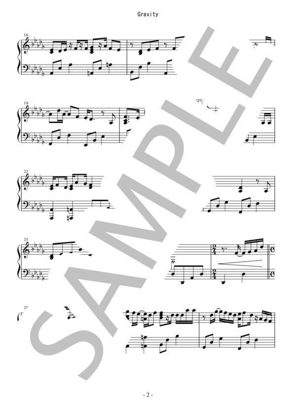 Osmb gravity piano 2