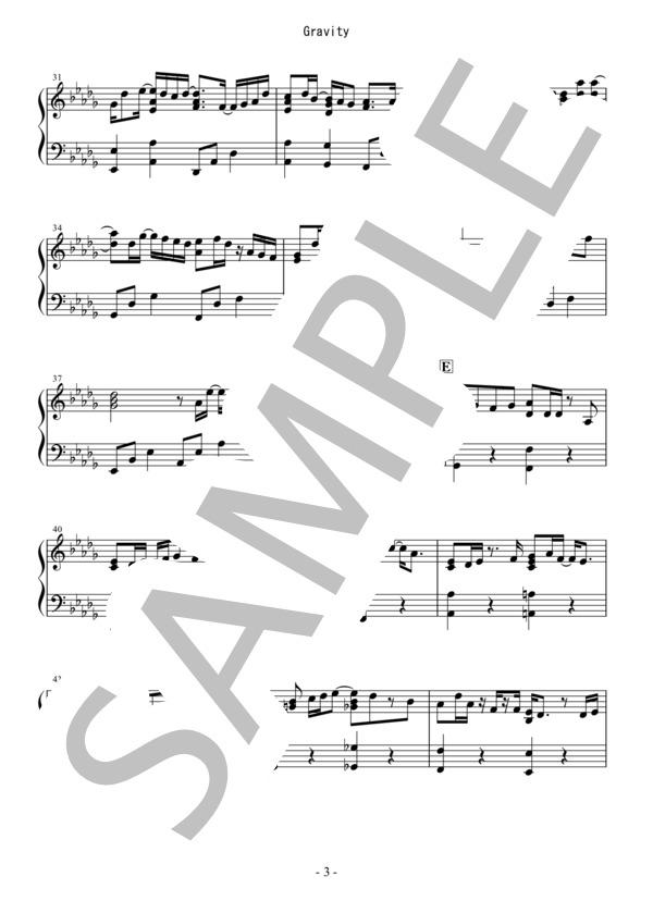 Osmb gravity piano 3
