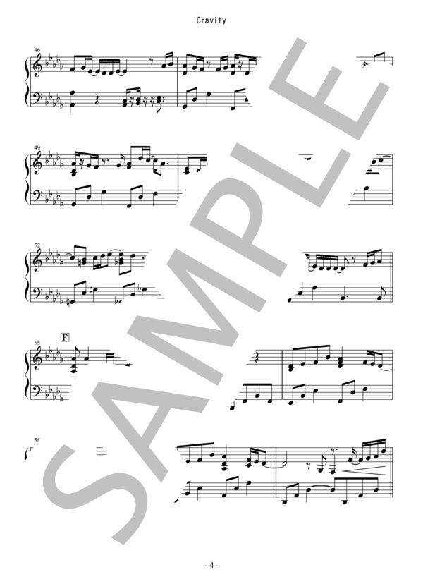 Osmb gravity piano 4