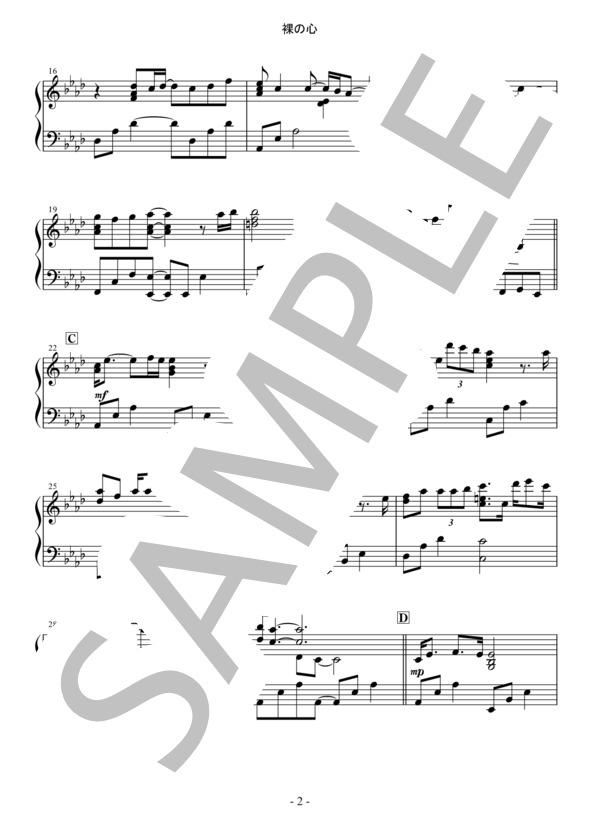 Osmb hadakanokokoro piano 2