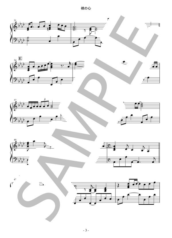 Osmb hadakanokokoro piano 3