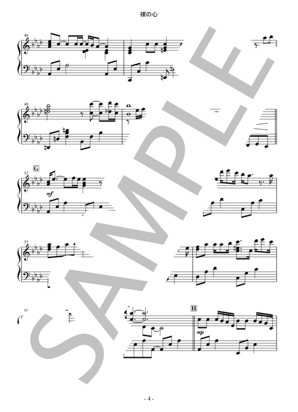 Osmb hadakanokokoro piano 4
