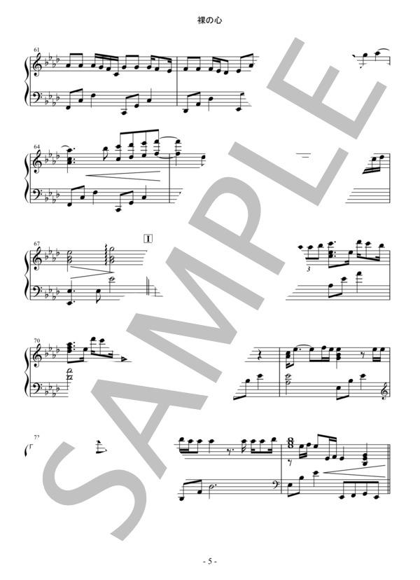 Osmb hadakanokokoro piano 5