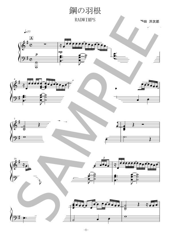 Osmb haganenohane piano 1