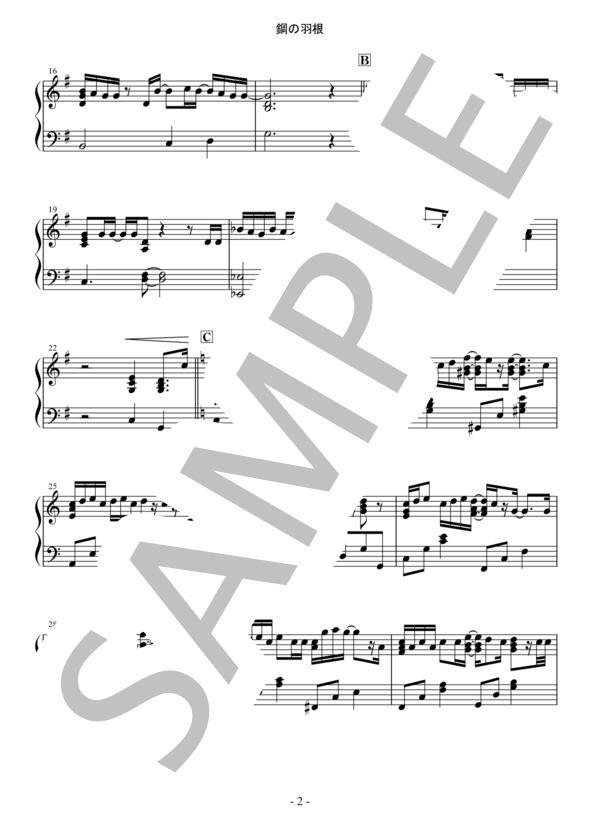 Osmb haganenohane piano 2