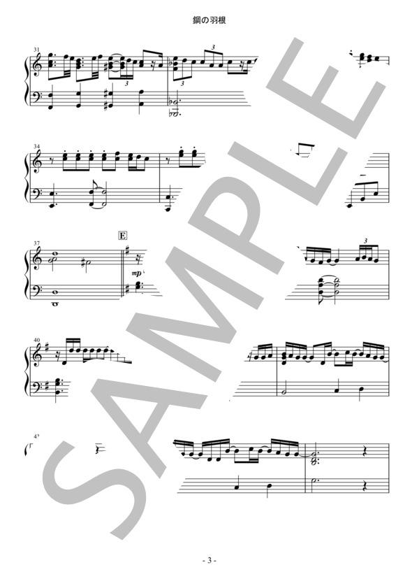 Osmb haganenohane piano 3