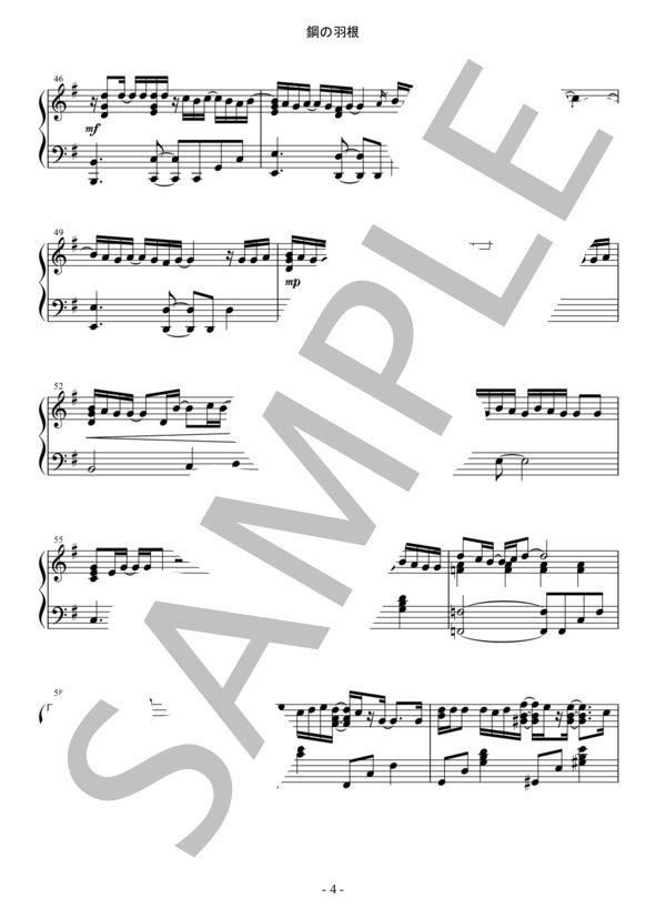 Osmb haganenohane piano 4