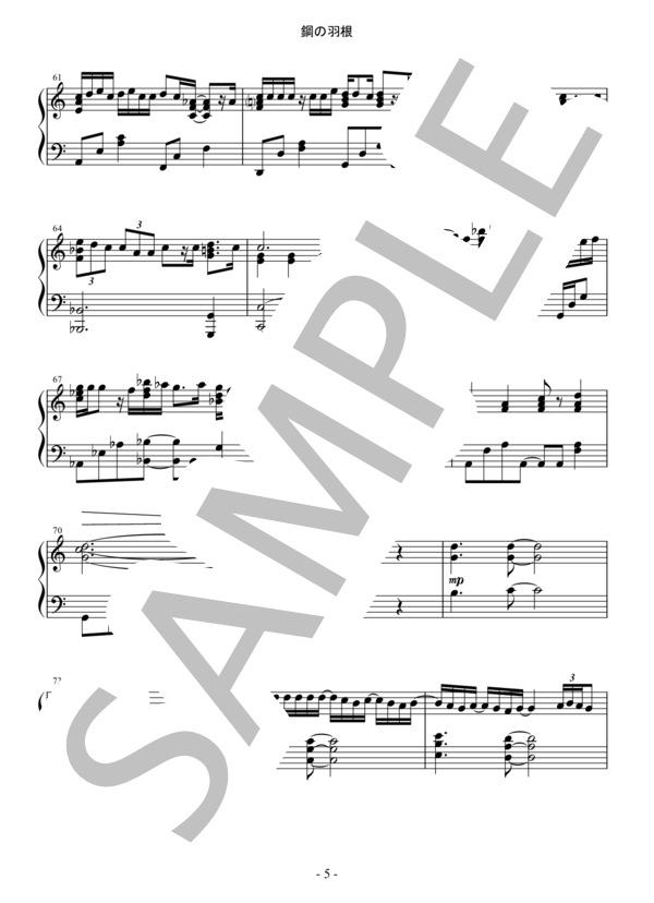 Osmb haganenohane piano 5