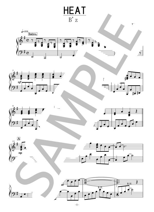 Osmb heat piano 1