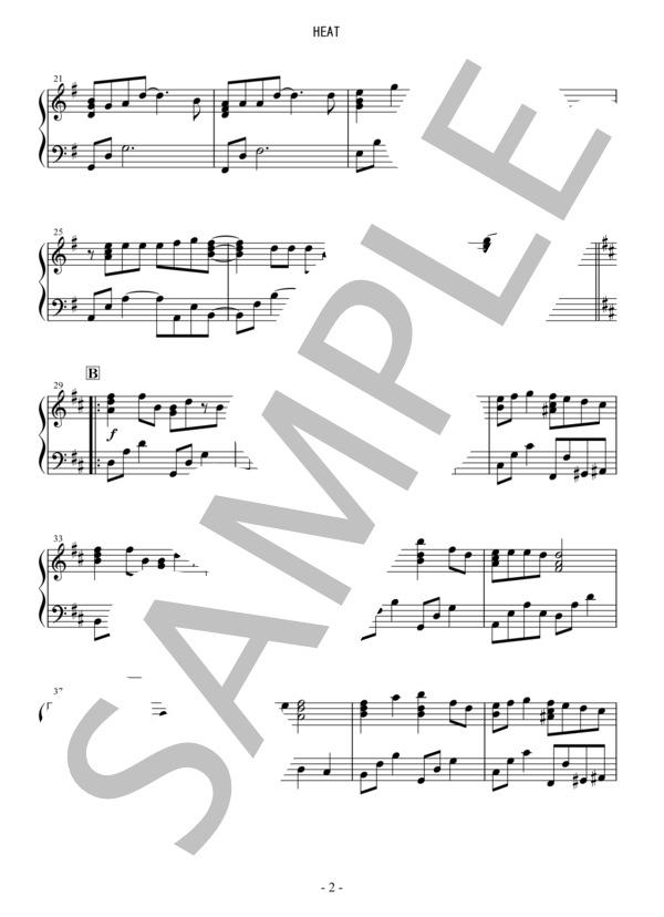 Osmb heat piano 2