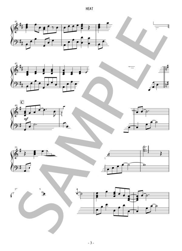 Osmb heat piano 3