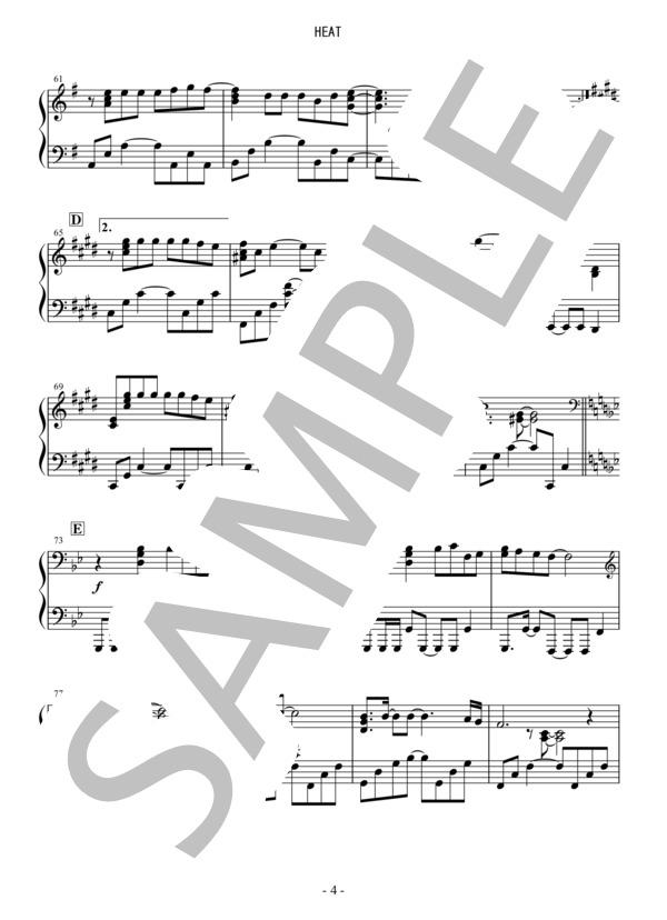 Osmb heat piano 4
