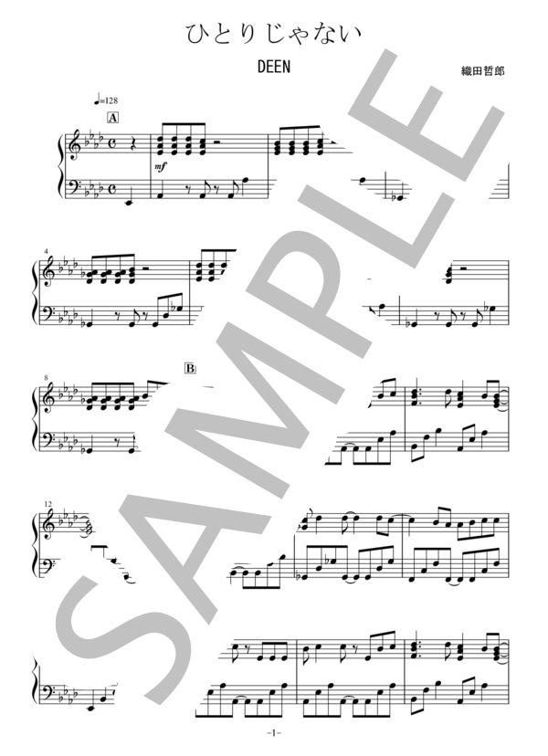 Osmb hitorijanai piano 1