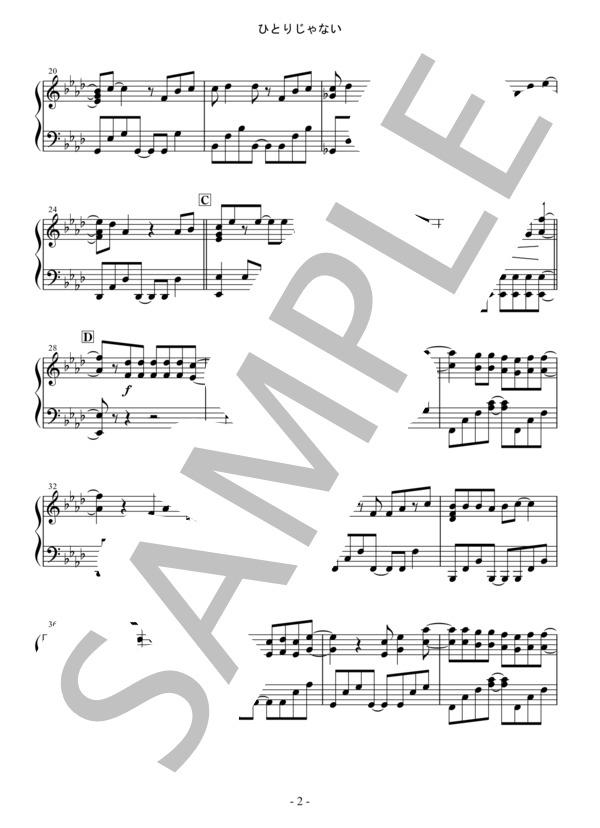 Osmb hitorijanai piano 2