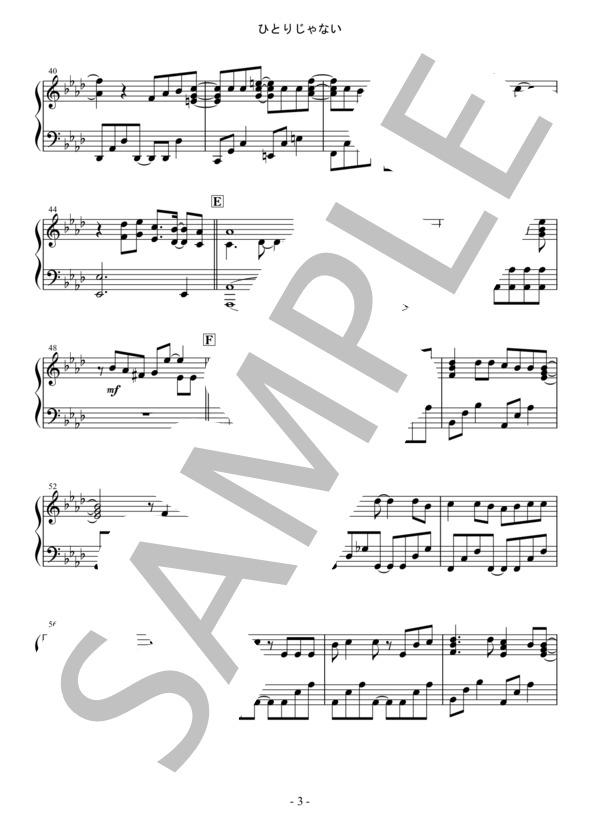 Osmb hitorijanai piano 3