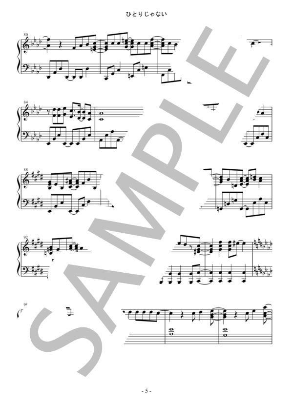Osmb hitorijanai piano 5
