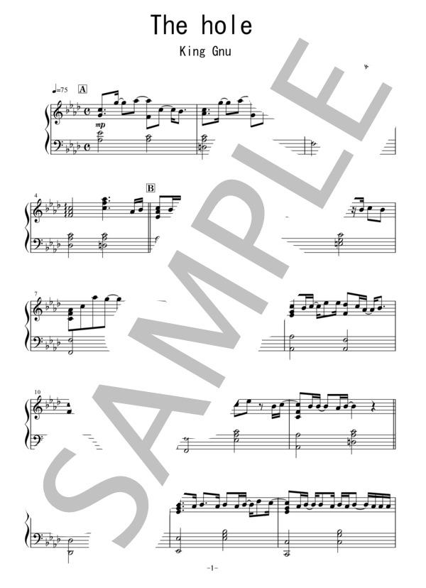Osmb hole piano 1