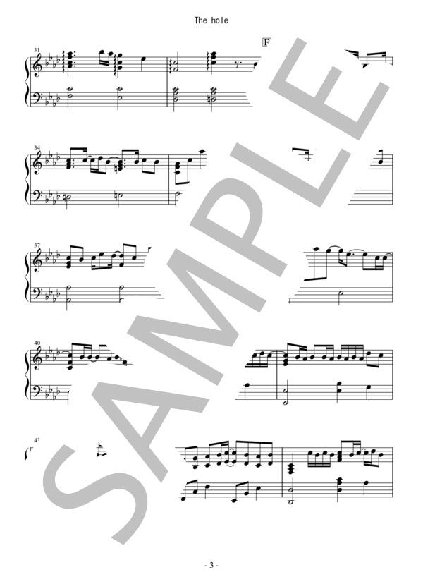 Osmb hole piano 3