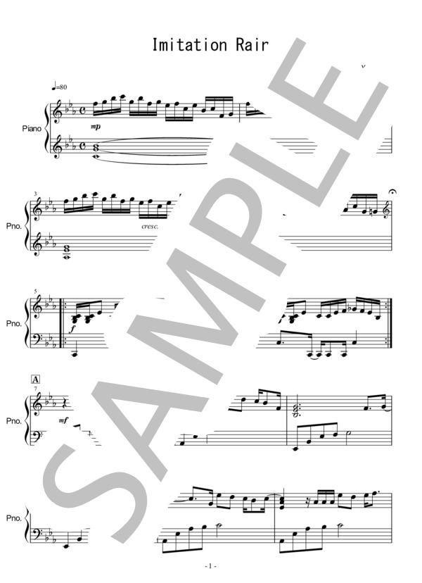Osmb imitation piano 1