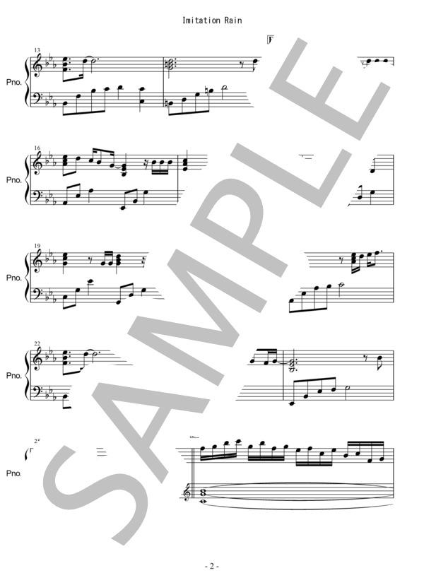 Osmb imitation piano 2