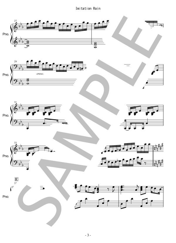 Osmb imitation piano 3